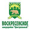 <b>Воскресенское - участок для дома мечты от 50 тысяч рублей за сотку! </b>